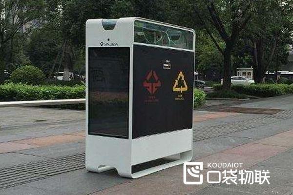垃圾桶可通过物联网技术来实现智能化
