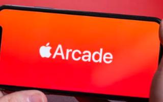 苹果公司取消了几项计划在Arcade上推出的游戏合同
