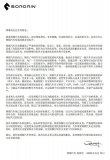 博郡汽車官方正式公布博郡汽車創始人黃希鳴的公開信