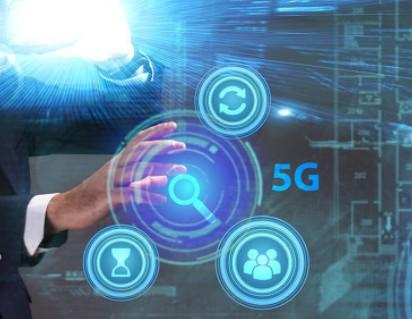 深度融合5G新一代信息技術,助力我國經濟高質量發展