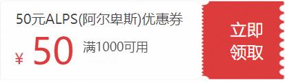 50元优惠券.png