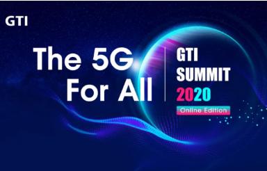GTI联合运营商发布5G全球通终端倡议,推动5G...
