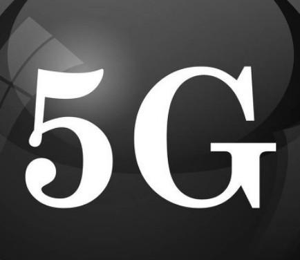 董明:乘势新基建,创造5G新价值