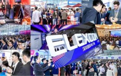 """""""5G+新基建"""" ELEXCON航母大展9月空港"""