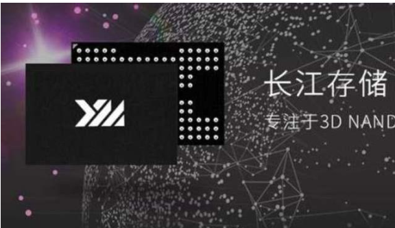 2021年长江存储将成为存储领域强大的市场挑战者