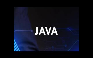Java设计模式PDF电子书免费下载