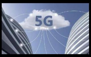 Rel-16对5G的重要意义