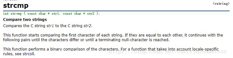 C语言模拟实现strcmp函数