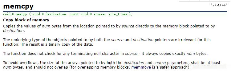 C语言模拟实现memcpy函数