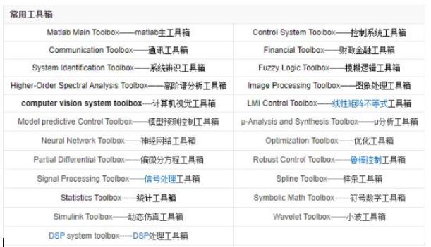 禁用MATLAB后,投资开发一个中国自己的SuperLab