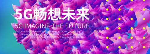 天津移動5G基站建設完成,將全面推進5G行業應用落地