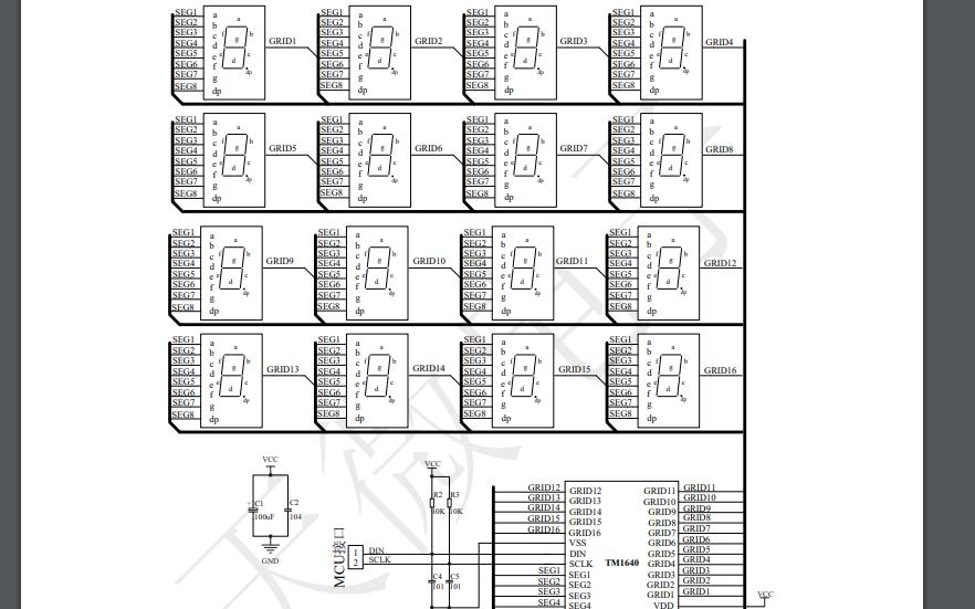TM1640 LED驱动控制与用电路的数据手册免费下载