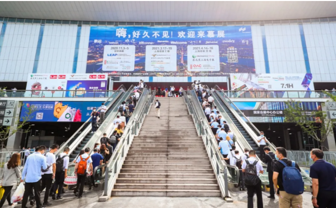 慕尼黑上海电子生产设备展7月盛大开幕