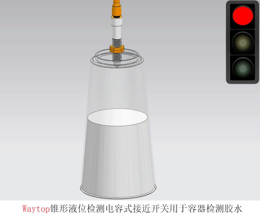 如何用更便捷的方法来解决管道液位检测