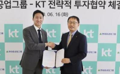 5G+機器人 韓國電信攜手現代重工集團開啟