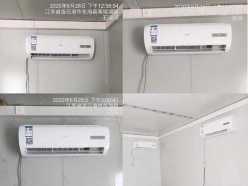 海爾5G NB-IoT物聯自清潔空調,實現一鍵遠程集中操控降低運營成本