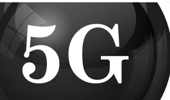 """加大5G+智慧医疗投入,加快推进""""健康中国""""建设"""