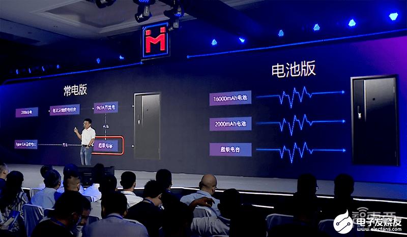 创米科技推出小白智慧门H1,采用瑞典FPC指纹传感器提高指纹识别率