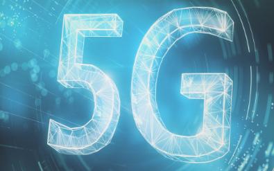 上海新基建打造数字5G经济高地