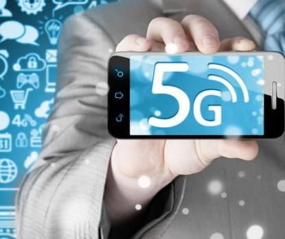 5G引领新基建,创新改变生活