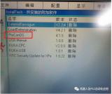 KUKA.ProConOS软件功能简史