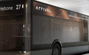 Arrival推出的新型EV巴士超越了电动货车