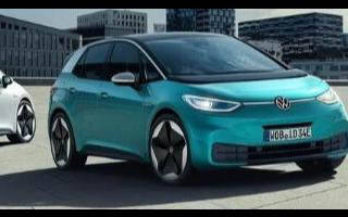 大众汽车开始在电动汽车领域迈出第一步