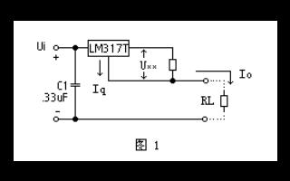 一个简单的恒流源电路介绍