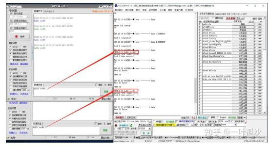 RISC-V单片机玩转ESP8266 WIFI模块解析