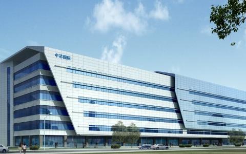 中芯國際科創板IPO最新招股意向書:7月7日網上申購