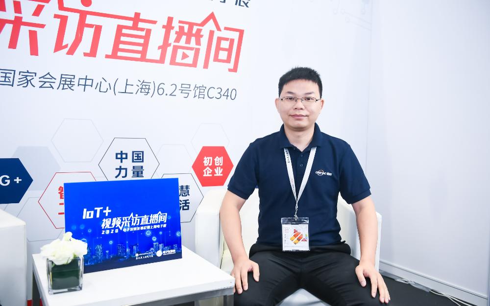 """唯样商城吴兴阳:元器件电商在""""新基建""""中的角色不可替代"""