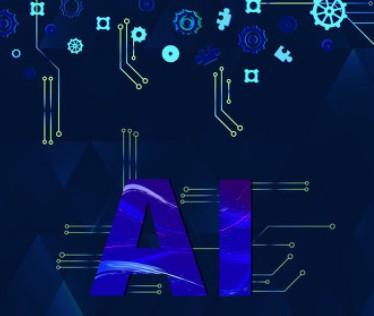 5G+AI技术助力疫情防控与复工复产
