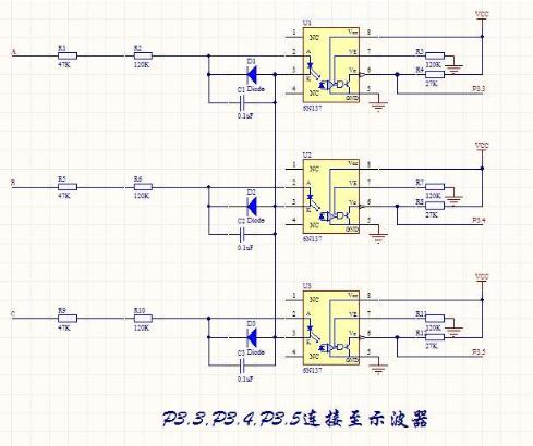 三相电计算功率方法总结
