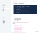 网友在GitHub上分享了他自己的一个算法模版