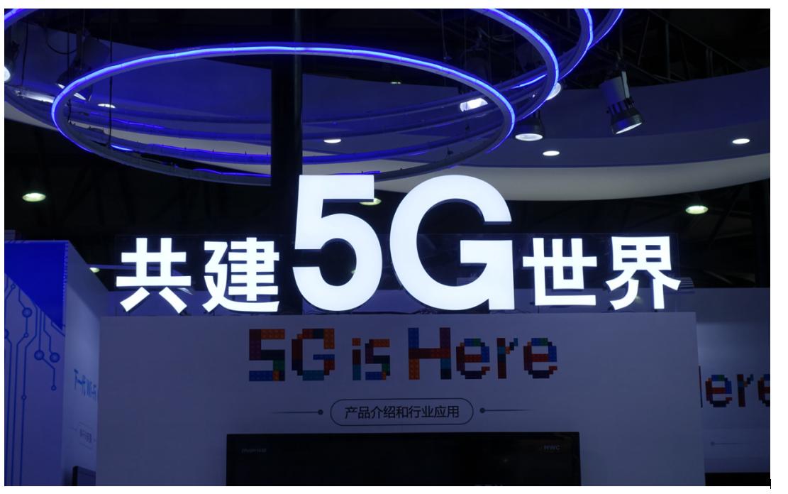5G R16 版本将于近日正式冻结和发布,5G时...