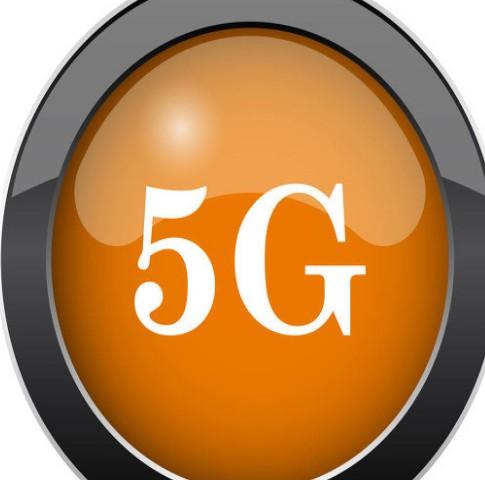 如何加快5G垂直行业应用发展?
