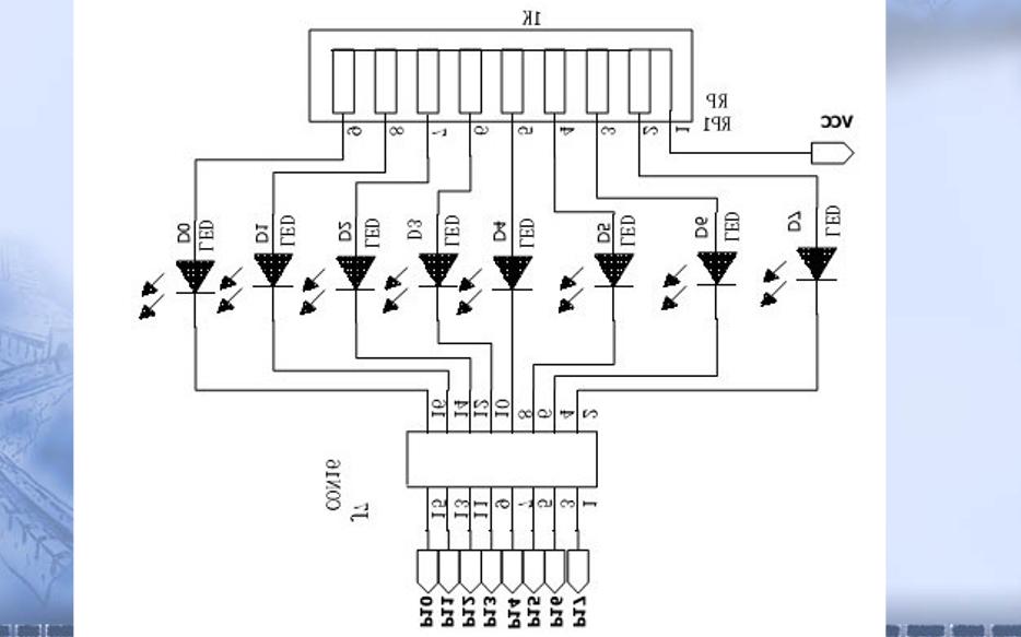單片機控制LED燈點亮的實驗資料說明