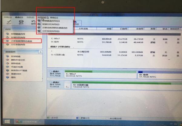 不通过装系统将旧硬盘的操作系统复制到新硬盘内的方法
