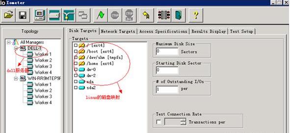 linux虚拟机下使用IOMETER测试磁盘的IO性能