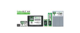 绿芯将在2020年慕尼黑展示最新EnduroSLC™固态硬盘