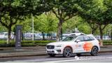 上海首批智能网联汽车在滴滴出行App上开放服务