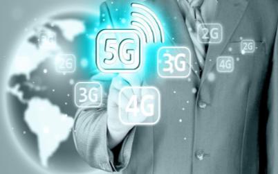 欧盟通过小蜂窝法规推动5G部署