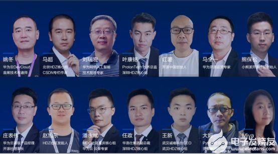华为HDZ社区大事件 HDZ Summit 2020峰会7月3日开启