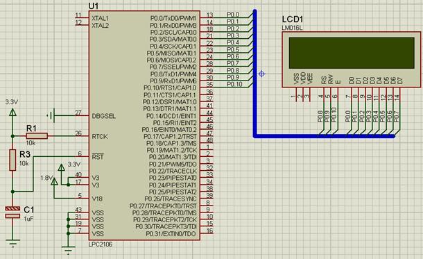 使用protues完成基于ARM的LCD显示屏驱动程序