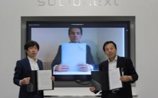 Socionext聯合縱行科技和Techsor共同開發ZETag雲標籤晶元