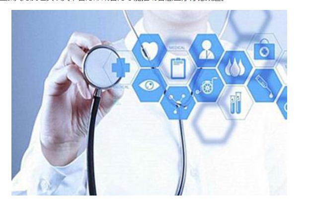 """医疗、服务、管理""""三位一体"""" 智慧医疗的建立"""