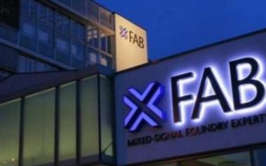 遭到病毒攻击 X-FAB六个生产基地停止生产