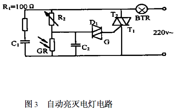 如何测试光敏电阻的特性和光敏电阻在自动照明灯中的应用
