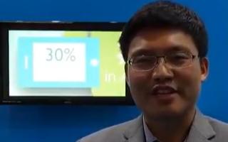 MWC2015: 虹软成像技术解决方案