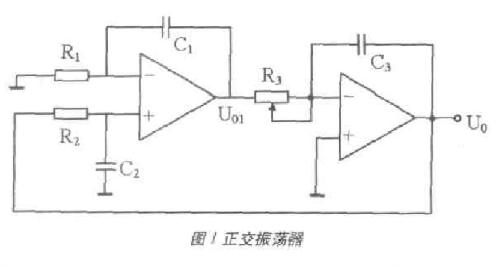 基于国产BY-6A型电液比例溢流阀实现新型电液比例控制器的设计